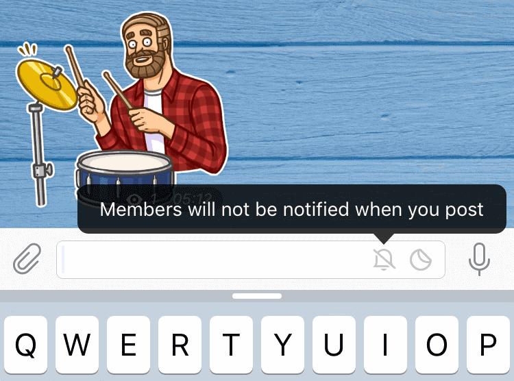Беззвучні повідомлення