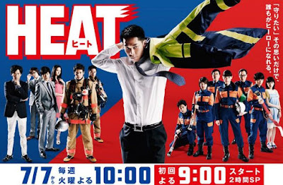 Sinopsis Heat (2015) - Serial TV Jepang