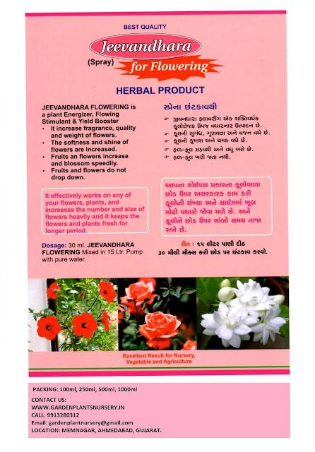 liquid fertilizer for flowering