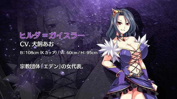 the-heiress-pc-screenshot-www.ovagames.com-4