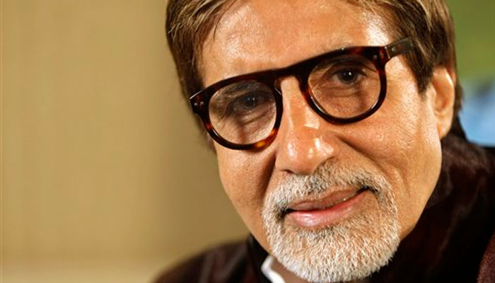 "Happy Birthday To You ""Amitabh Bachchan"""
