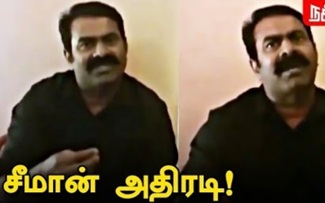Seeman Blast Speech on Salem 8 way road