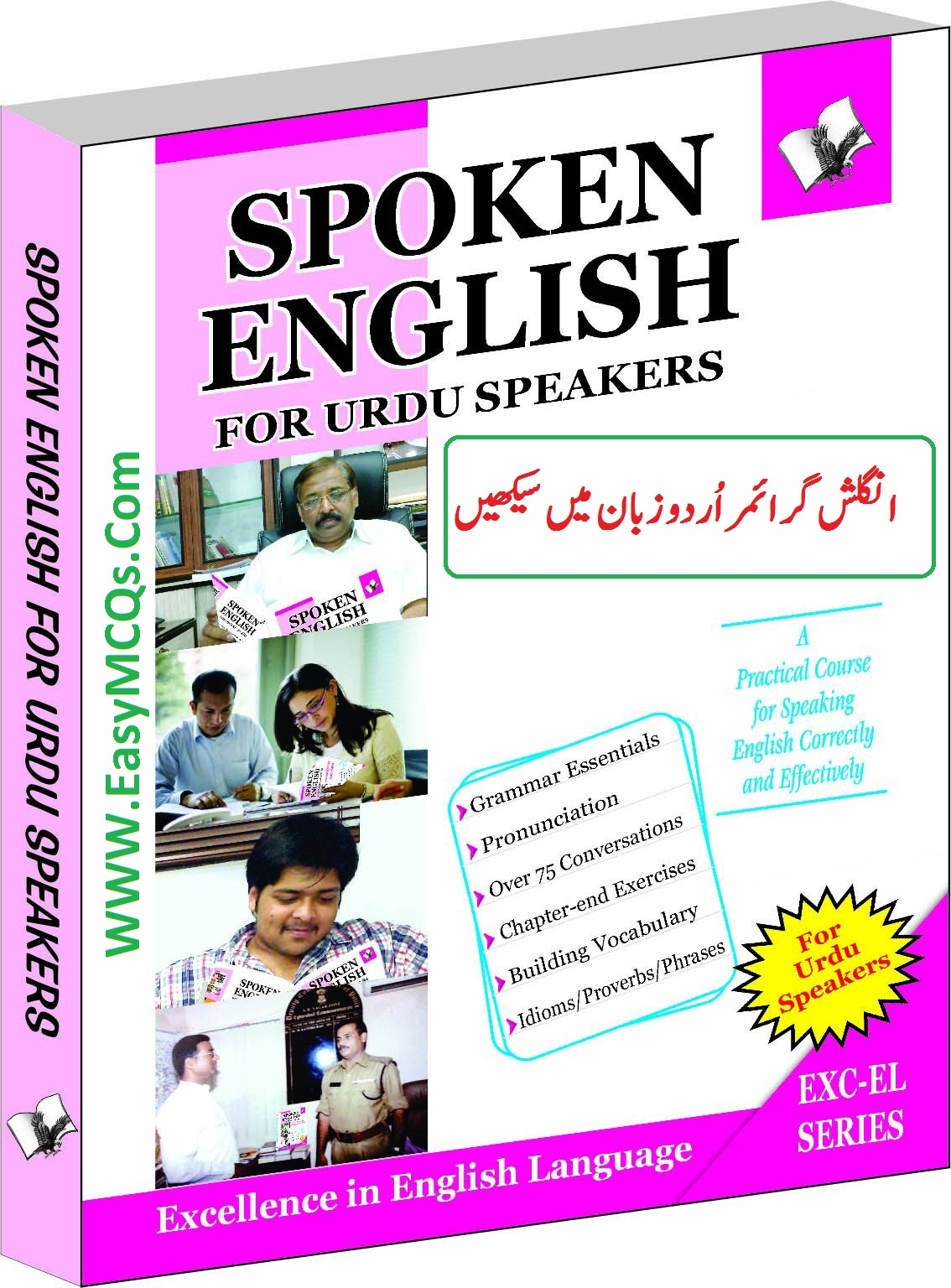 english speaking book free download pdf file
