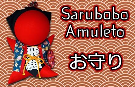 Amuleto rojo sarubobo