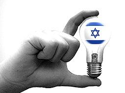 Israel inaugura Autoridade Nacional de Inovação