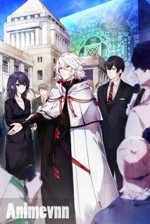 Seikaisuru Kado -  2017 Poster