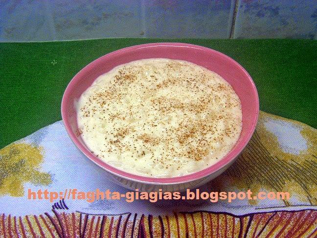 Ρυζόγαλο «σπέσιαλ» - Τα φαγητά της γιαγιάς