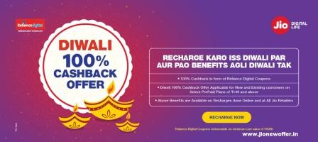 Reliance Jio Diwali offer 2018: Jio Prime offers 100% cashback