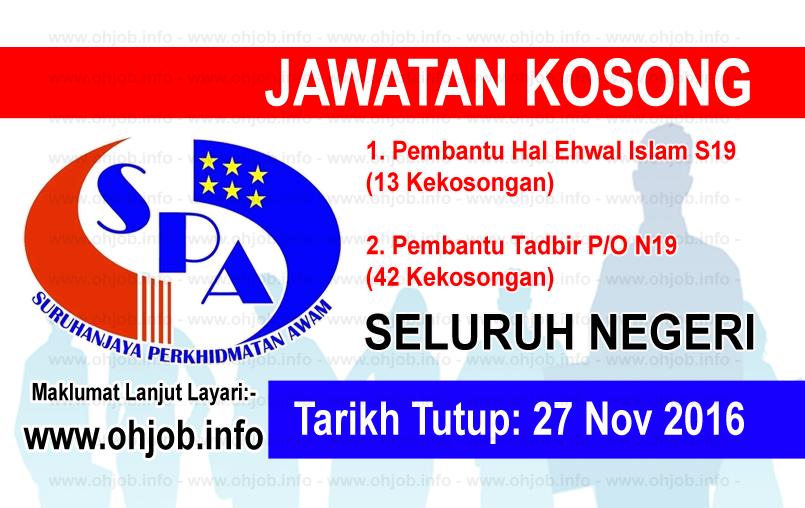 Jawatan Kerja Kosong Suruhanjaya Perkhidmatan Awam (SPA8i) logo www.ohjob.info november 2016