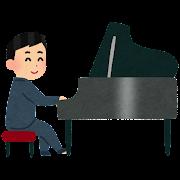 ピアニストのイラスト(男性)