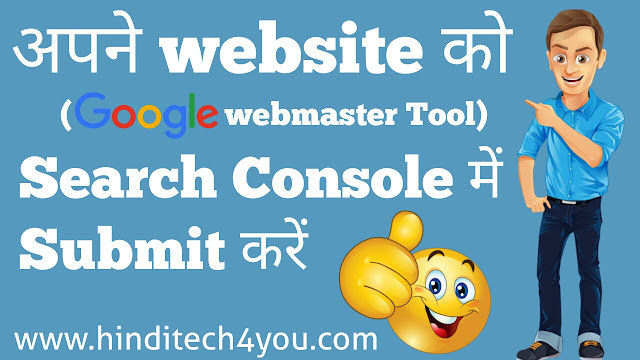 how to add website on google webmaster tool for seo,submit url top google