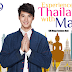 Experience Thailand with Mario Maurer!!!