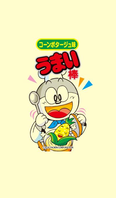 UMAIBO CORN-POTAGE taste !