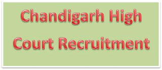 Chandigarh High Court Recruitment
