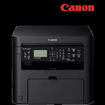 This printer Canon imageCLASS Multifunction MF Canon ImageClass MF221D Driver Download