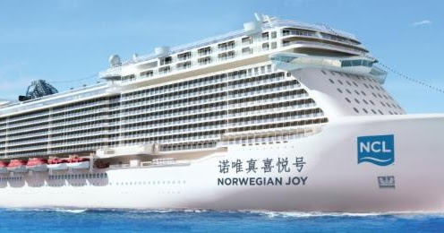 norwegian cruise line ships names