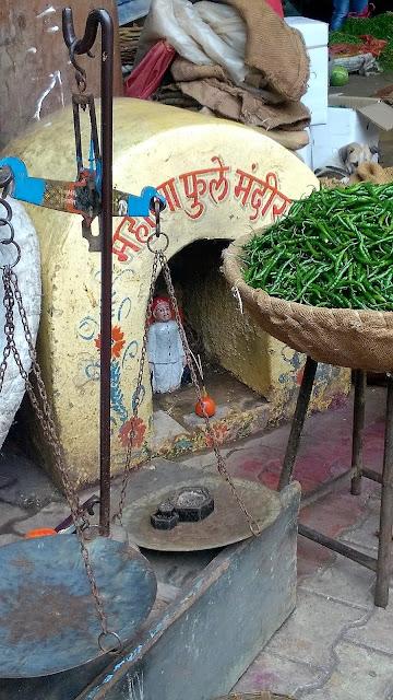 Pune, Mandai