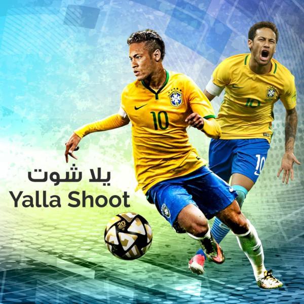 يلا شوت - Yalla Shoot