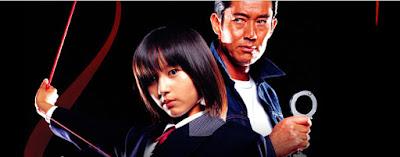 Phim Keitai Deka Zenigata Mai