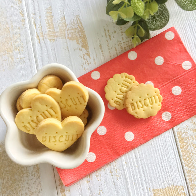 Egg Yolk Cookies with cute cookie cutter