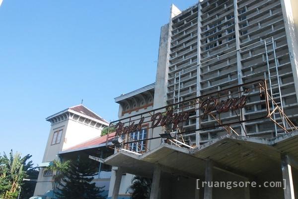 Hotel Dibya Puri