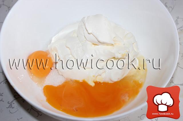 рецепт вкусного сметанника для детей пошаговые фото