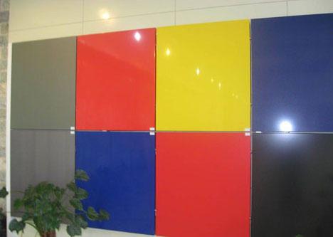 Harga Acp dipengaruhi oleh tipe, panel thickness, warna dan merek. Gambar modul Acp yang terdiri dari beberapa warna