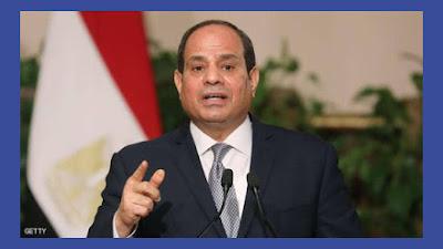 وسام الكمال للام المثالية يمنحة الرئيس عبدالفتاح السيسى
