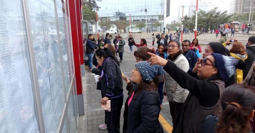MINEDU: Examen para acceder a la Carrera Pública Magisterial tuvo récord de participación [VIDEO] www.minedu.gob.pe