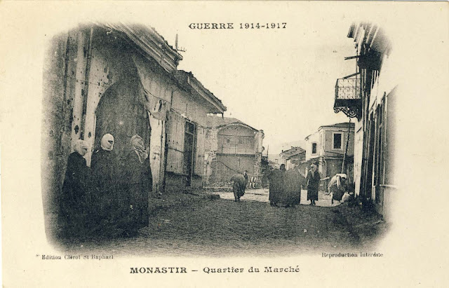 Part of the Bitola Old Bazaar. In the middle of the photo destroyed shop bombing can be seen.