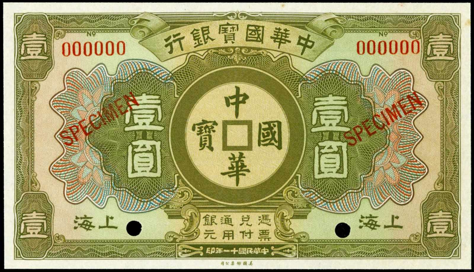Banknotes of Foreign Banks in China Dollar 1922 China Specie Bank Limited