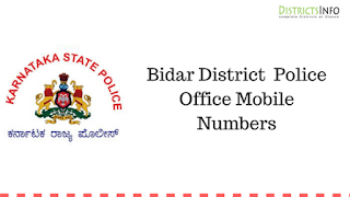 Bidar District  Police Office Mobile Numbers