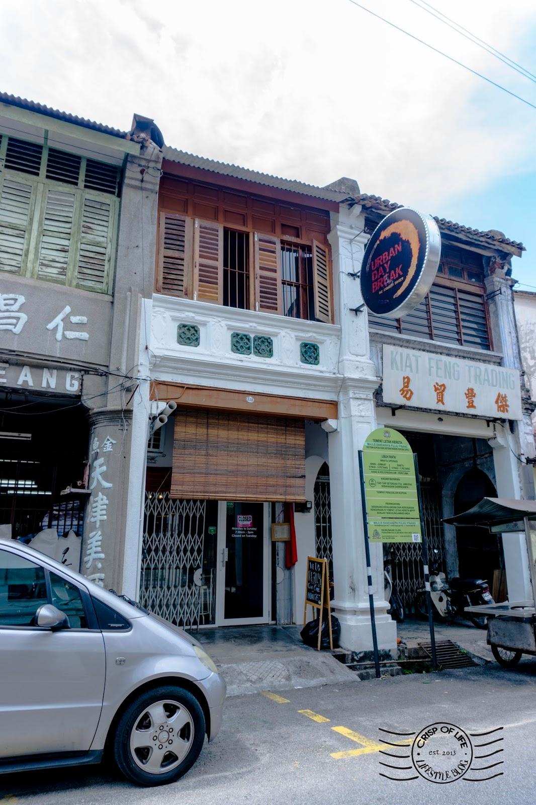 urban daybreak @ beach street, georgetown penang - crisp of life