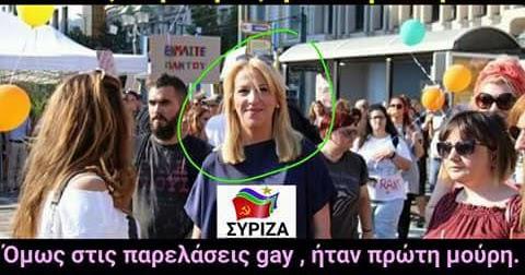 Δαιμονικό γκέι πορνό