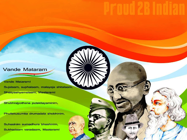 HAppy independence day 2016 image