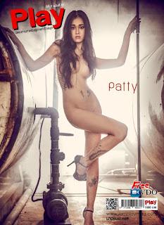 Play Vol.81 – Patty (เพิ่มวีดีโอ Activity)