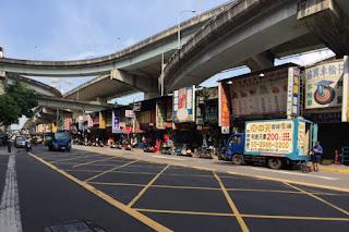 台湾 工具道具街