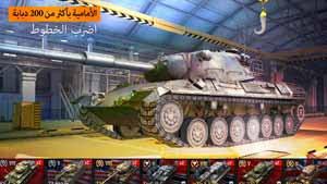 تحميل العاب حرب للاندرويد مجانا Download war games for Android