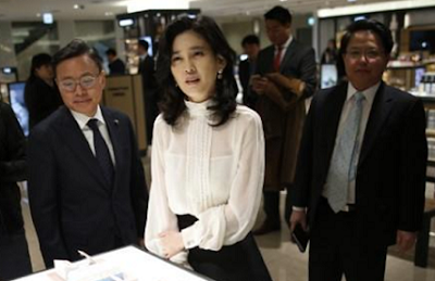heiress Samsung Heiress Ordered To Pay $7.6m In Divorce Ruling News
