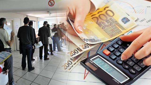 Έρχονται οι 120 δόσεις για χρέη σε εφορία και Ταμεία