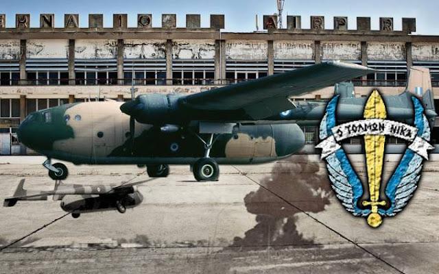 Η επική μάχη των Ελλήνων κομάντος στο αεροδρόμιο της Λευκωσίας εναντίον των Τούρκων και Καναδών του ΟΗΕ (Σπάνια Βίντεο)