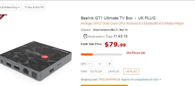 Beelink SEA I TV Box, gear best, مسابقة, قرعة, فوز