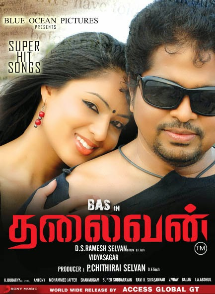 Thalaivan (2014) – Tamil Movie Watch Online