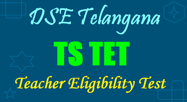 TS TET 2019,Apply Online,tstet.cgg.gov.in,Last date to apply,exam date,hall tickets,results,answer key
