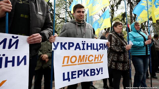 Автокефалія для України стане кінцем Московської неоімперії
