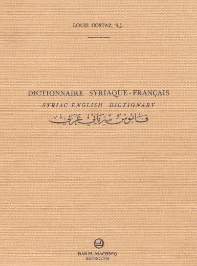 قاموس عربي ياباني pdf
