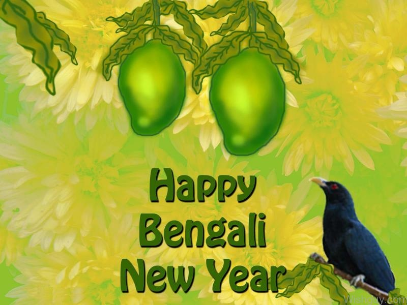 pahela baishakh wishes pahela baishakh picture bengali new year wishes