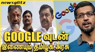 ADMK Govt. Requested for Google Balloon in Chennai