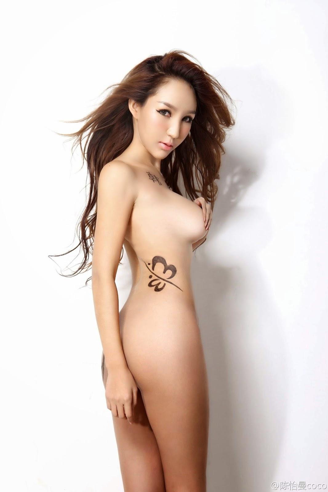 Tiny korean anal-5766
