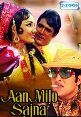 Top Hindi Songs of The 70s